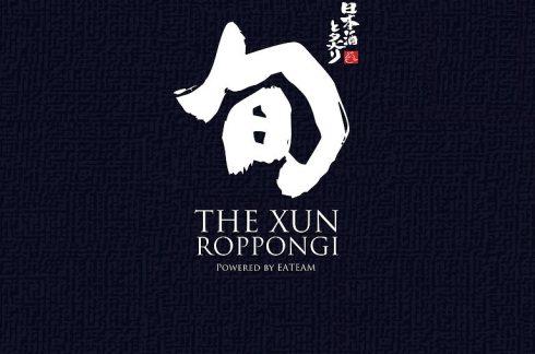 旬 THE XUN ROPPONG旬 ロゴ写真