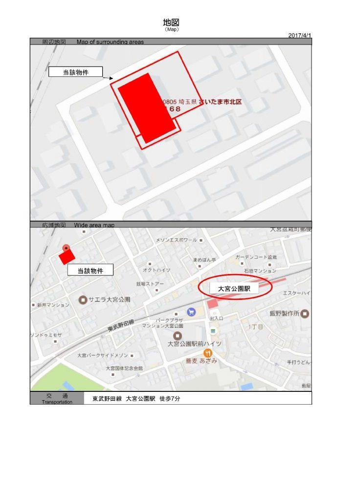 map一棟収益物件レフィーニ大宮盆栽町